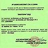 Удостоверение за регистрация по чл. 57, ал. 1, т. 1 от ЗАДС Ардино
