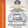 Сертификат за регистрация по ISO 9001:2008 TCL